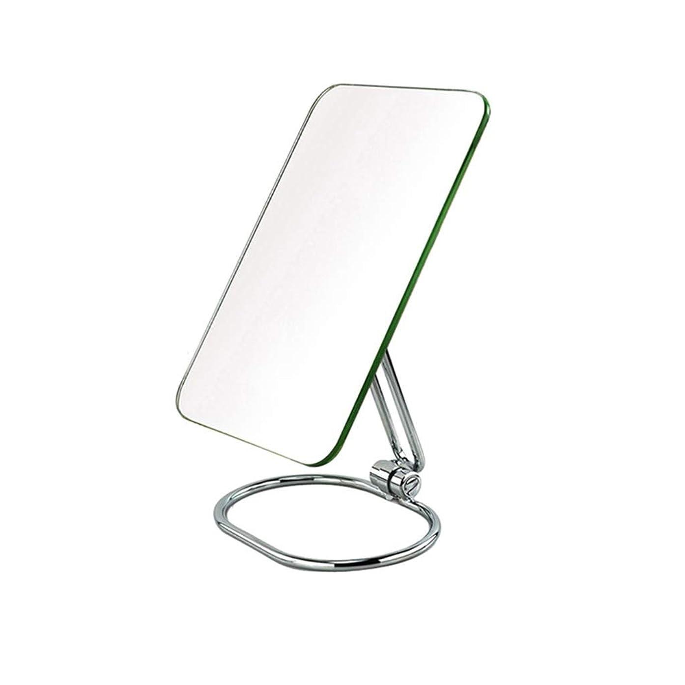 風が強いシネマ形成Zdong-鏡 メタルバスルームミラー、長方形男性ホールディングシェービング用ミラーポータブル壁掛けメイクアップミラー錬鉄のサポートハーフミラー 家庭 (Size : 14.5*20.2CM)