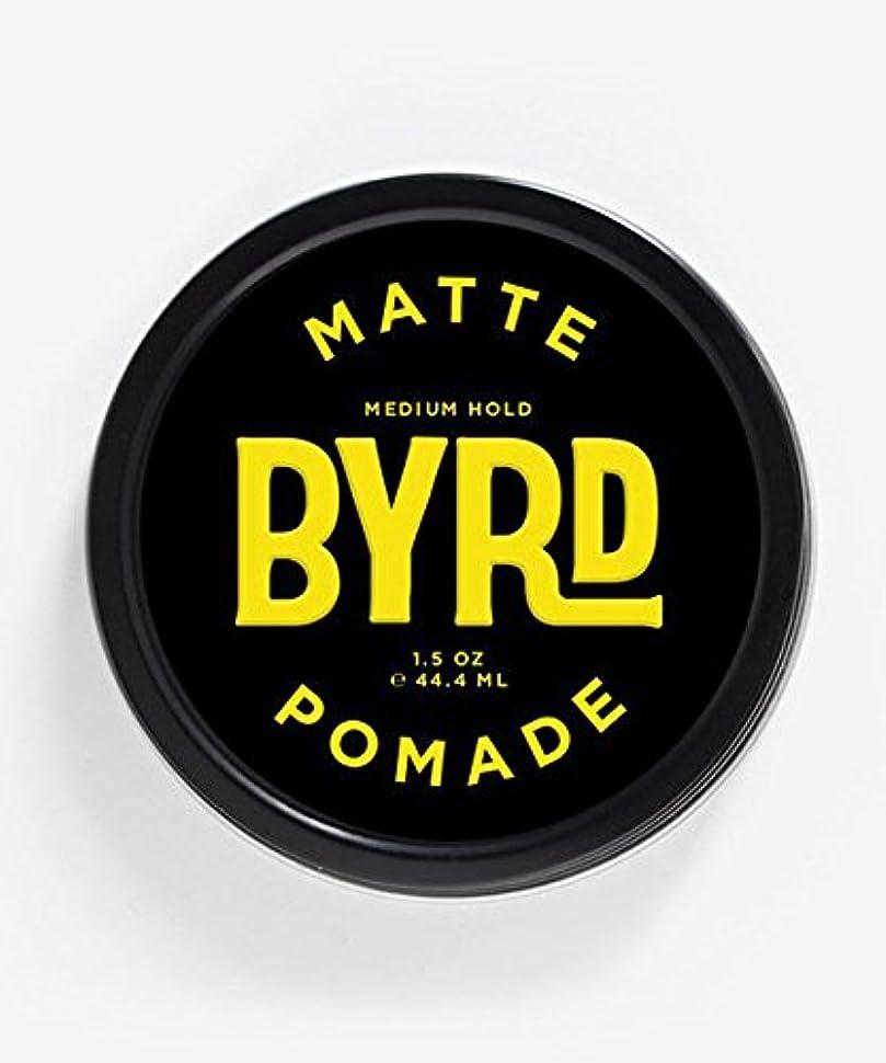 湖製油所それぞれBYRD(バード) マットポマード 42g
