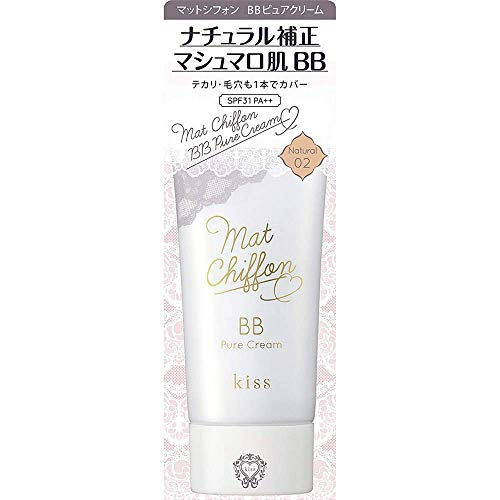 Isehan Kiss Matte Chiffon BB Pure Cream SPF31 PA++ - 02 Natural (Green Tea Set)