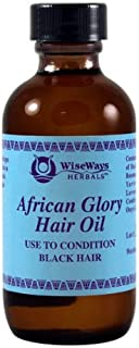 WiseWays Herbals African Glory Hair Oil 2 oz