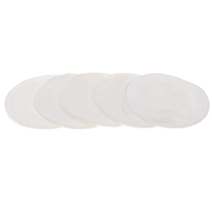 キャッシュ最愛のポーンB Blesiya 胸パッド クレンジングシート メイク落とし用 竹繊維 円形 12cm 吸収性 再使用可能 5個 全5色 - 白