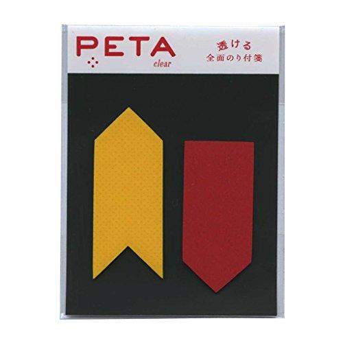 PETA 透ける全面のり付箋 矢印