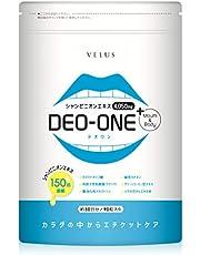 DEO-ONE/+mouth&body シャンピニオン 150倍濃縮 4050mg高配合 乳酸菌 食物繊維 サプリ… (1)