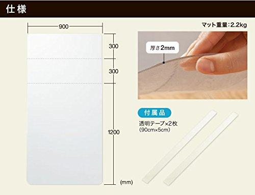イーサプライチェアマットポリカーボネート畳カーペットフローリング対応150cm180cm半透明大型EZ1-MAT007