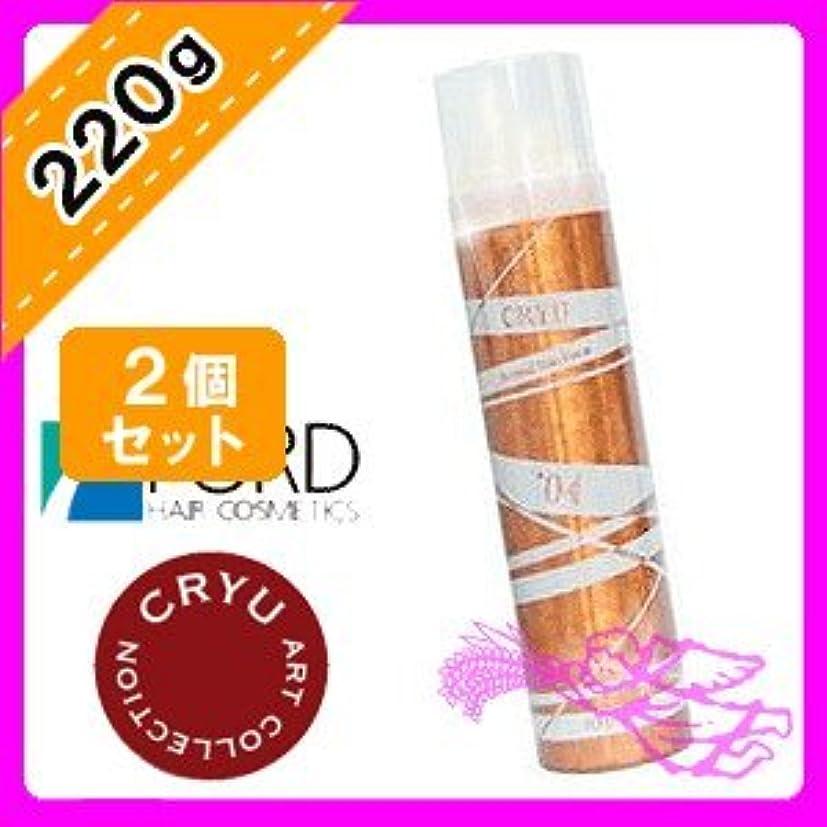 個性穴スポンジフォード クリュ ノーマルワックス フォーム 04 / 220g ×2個 セット FORD CRYU