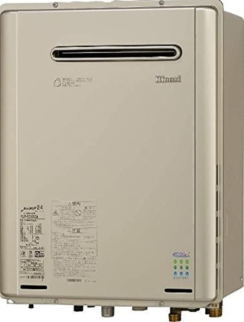 吐き出す仕方ペチュランスリンナイ 24号 本体?リモコンセット ガス給湯器 エコジョーズ RUF-E2405SAW(A) 13A 都市ガス 屋外壁掛型 リモコン MBC-230V(T)