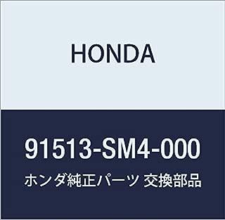 OEM Honda 91513-SM4-000 - Clip (Upper)