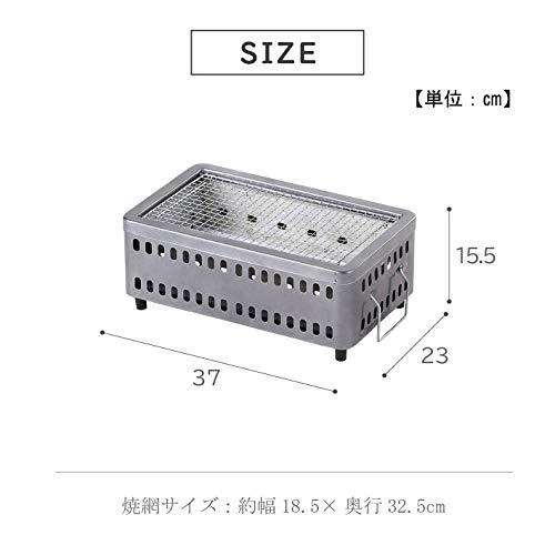 武田コーポレーションキャンプ・BBQ用品コンロ卓上グリルKTG05-3218