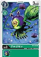 デジモンカードゲーム BT2-042 アルゴモン C