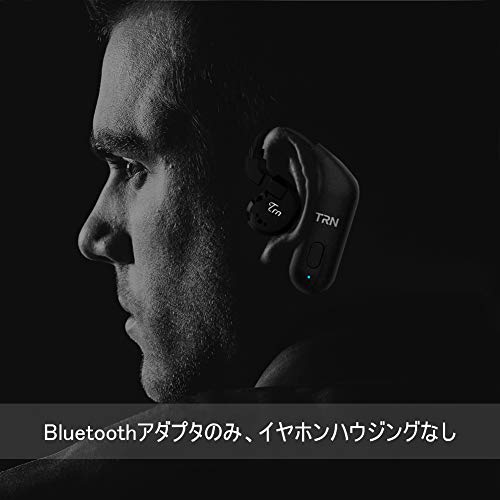 okcsc BT20S 2pin リケーブル bluetooth 5.0 ケーブル 2ピン 0.78mm ワイヤレス 交換 APT-X AAC対応 ノイズキャンセリング 左右分離型 耳掛け型 防水 高音質 マイク付き