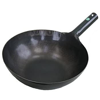 yamada wok
