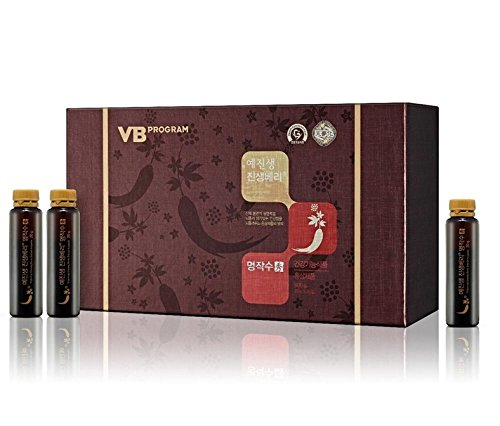 VB Extrait De Ginseng Yejinseng Berry Ampoule 900G (20 G * 45Ea)