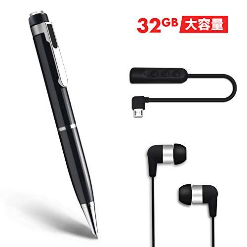 ペン型ボイスレコーダー 小型 ICレコーダー 録音機 MP3プレーヤー USB充電式 32GB 360時間録音容量 10時間...