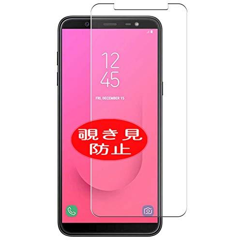 VacFun Anti Espia Protector de Pantalla, compatible con Samsung Galaxy J8 2018, Screen Protector Filtro de Privacidad Protectora(Not Cristal Templado) NEW Version
