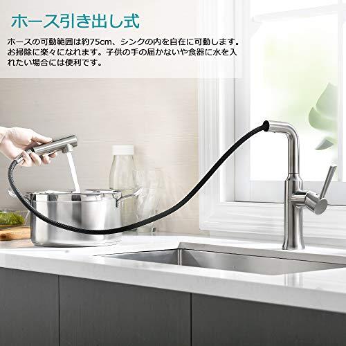 CREA『キッチン用蛇口混合水栓』