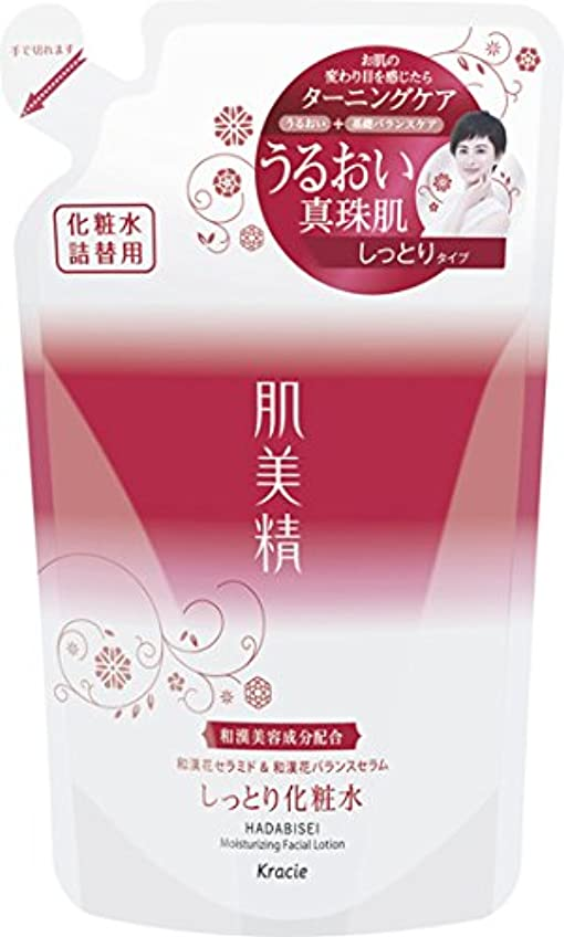 慢なビームポータブル肌美精 ターニングケア保湿 しっとり化粧水 詰替用 180mL