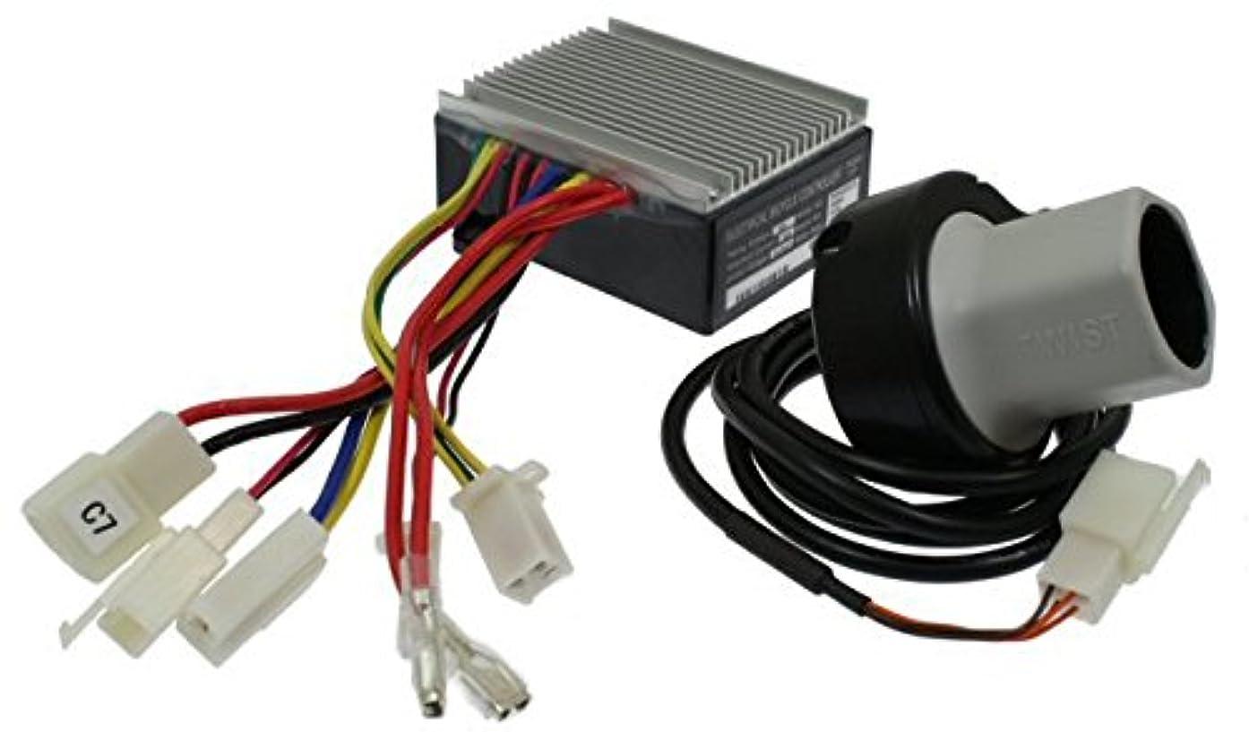 Razor E200 (V13+), E300 (V13+), MX350 (V33+) and Pocket Mod (V45+) Throttle and Controller Electrical Kit