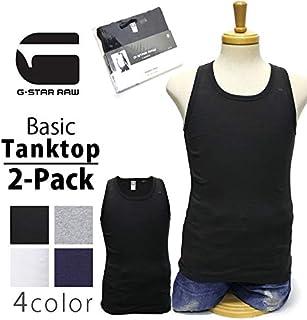 [ジースター ロー] Basic Tanktop 2-Pack ベーシック タンクトップ 2枚セット メンズ 春 夏 ノースリーブ 無地 スリムフィット [Lot/8752-124] 海外ブランド インナー アンダーシャツ