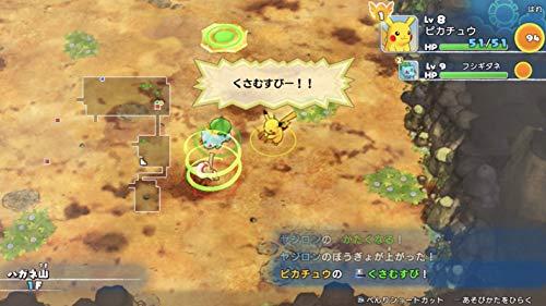 ポケモン不思議のダンジョン救助隊DX-Switch