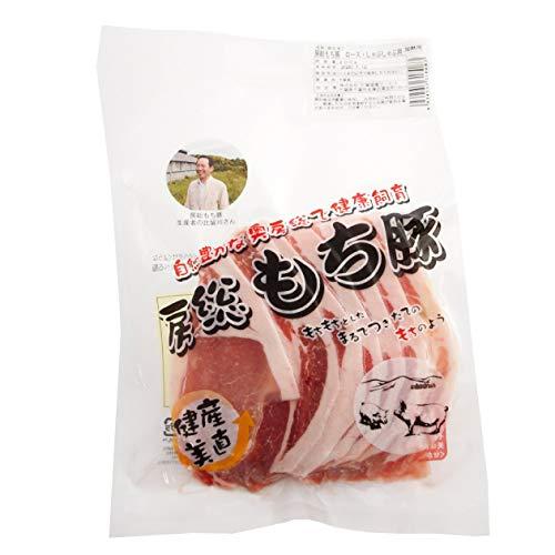 国産 豚肉 房総もち豚 豚ロース しゃぶしゃぶ用 200g 3パック