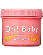 ハウス オブ ローゼ/ボディ スムーザー PL(ピンクグレープフルーツ&レモネードの香り)350g