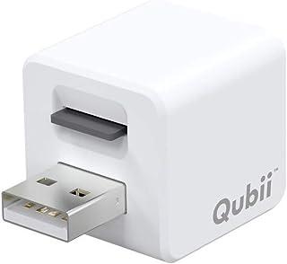 Maktar Qubii Auto Backup and Charging for iPhone & iPad