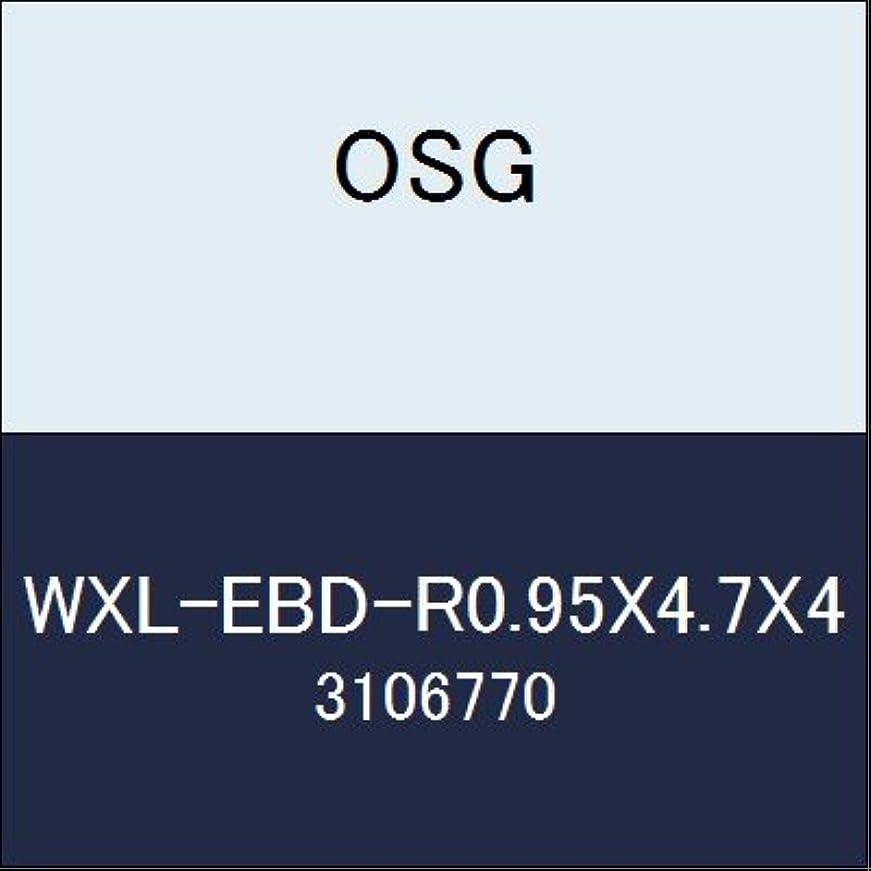 エネルギー定期的知恵OSG エンドミル WXL-EBD-R0.95X4.7X4 商品番号 3106770