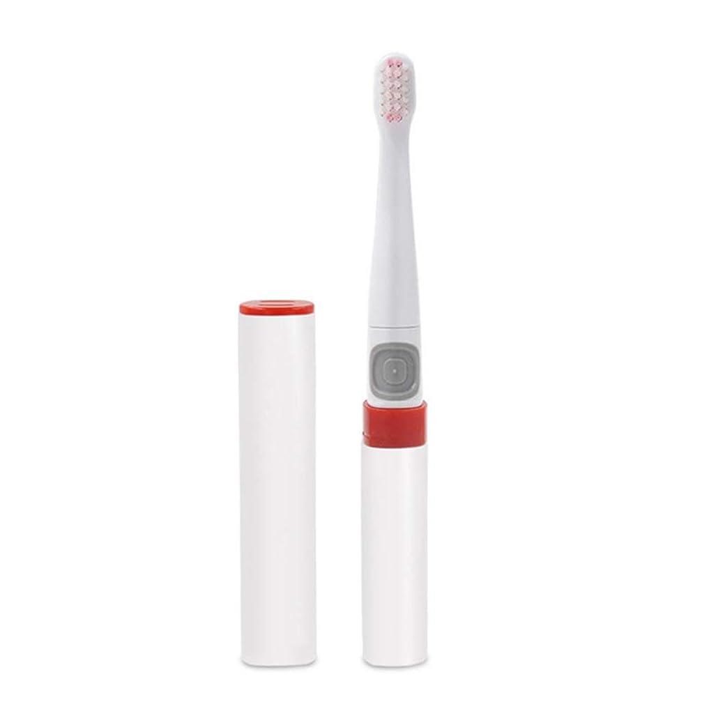 めったにショルダー極地電動歯ブラシ、大人の子供のための家の防水歯ブラシ超音波振動柔らかい毛の乾電池の歯ブラシ,白,1Pcs
