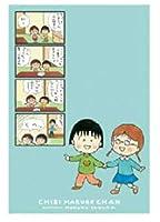 ちびまる子ちゃん 原画ポストカード まる子とたまちゃん CM507-08