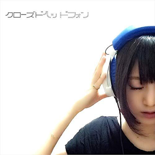 Closed Headphone