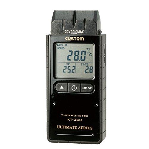 カスタム (CUSTOM) デジタル温度計 K熱電対式(2ch) セパレートタイプ アルティメットシリーズ KT-02U