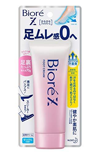 ビオレZさらさらフットクリームせっけんの香り70g〈足ムレ感0へ・1日ずーっと足さらさら〉70グラム(x1)