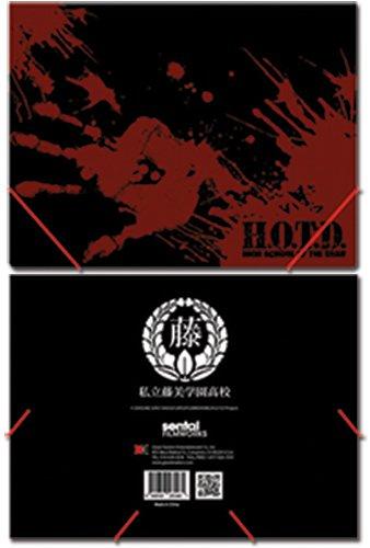 High School Of The Dead Logo Elastic Band DocuHommet Folder