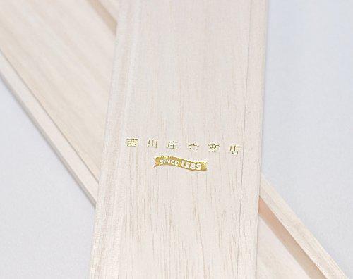 西川庄六商店BOUDAIふわり扇子[せんす桐箱扇子袋セット][さくら]