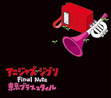 Ani-Jazz Ghibli Final Note