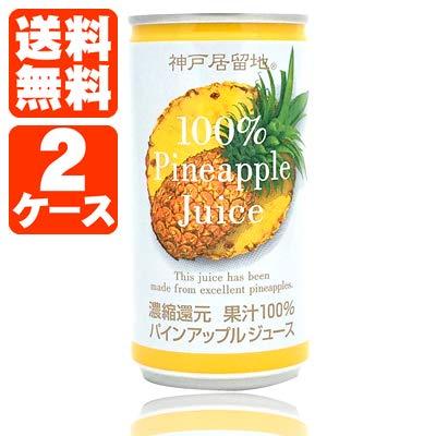 富永貿易 神戸居留地 パインアップル100% 185g缶×30本入×(2ケース)