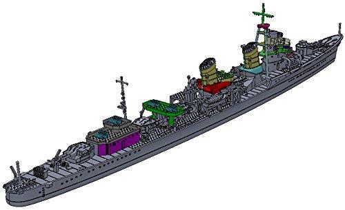 ヤマシタホビー 1/700 艦艇模型シリーズ 特別駆逐艦2型 潮 1945 プラモデル NV7