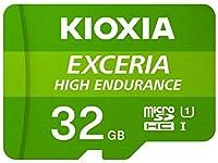 KIOXIA(キオクシア) 【国内正規品】高耐久microSDHCメモリーカード 32GB Class10 UHS-I【ドライブレコーダー向け】EXCERIA HIGH ENDURANCE KEMU-A032G