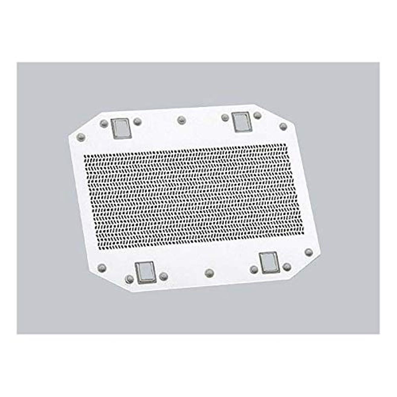 ミュウミュウポータルビンパナソニック 替刃 メンズシェーバー用 外刃 ES9943