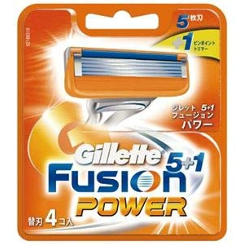 ジョガー別の回想(まとめ)ジレット フュージョン5+1パワー替刃4B 【×3点セット】