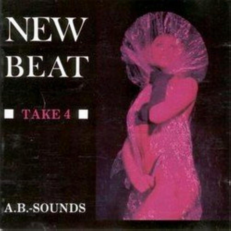 New Beat - Take 4