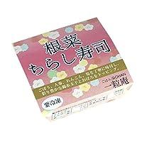 一粒庵 根菜ちらし寿司 125g×6個入りギフト 佐賀県唐津産 特別栽培米 夢しずく