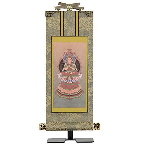 【お仏壇のはせがわ】 掛け軸 仏壇用品 真言宗 大日如来 掛軸 真言 雅 本尊 20代