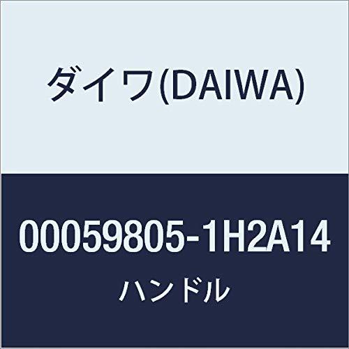 ダイワ(DAIWA) 純正パーツ 17 エクセラー 2506H-DH ハンドル 部品番号 75 部品コード 1H2A14 000598051H2A14