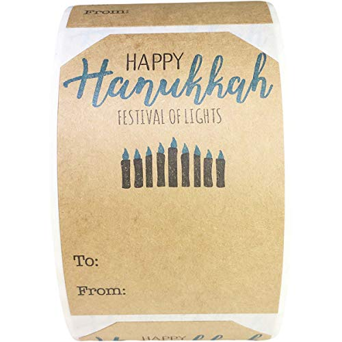 Natural Kraft Hanukkah Gift Tags 4 Different Designs 2 x 3 Inch 100 Total Labels
