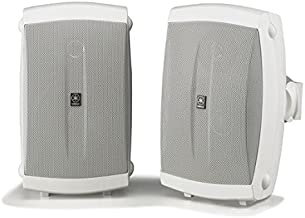 Best Yamaha NS-AW150W 2-Way Indoor/Outdoor Speakers (Pair, White) Review