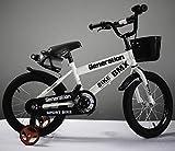 Generation BMX Vélo pour Enfant 14', weiß