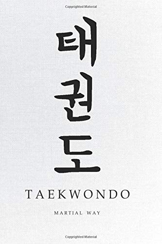 Martial Way TAEKWONDO: Traditional...