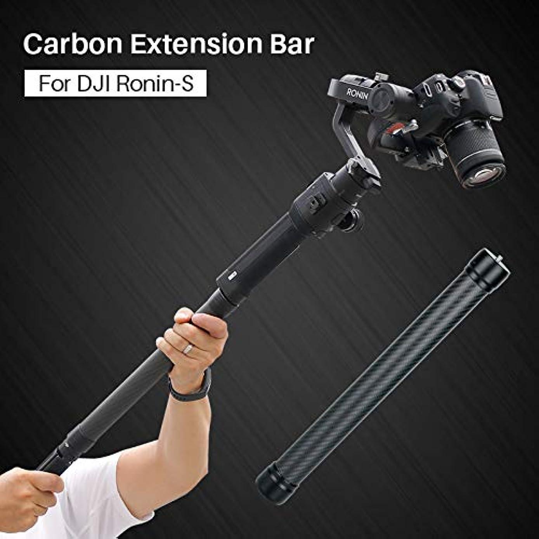 Ocamo Carbon Fiber Extend Rod Pole Stick for DJI Ronin S Crane V2 2 Plus Feiyu G6 G5 AK4000 A2000 Moza Air 2 Telescopic Handheld Bar