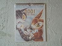 わちふぃーるど 猫のダヤン カレンダー 2001年